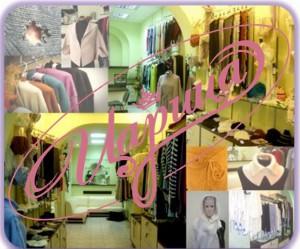В Салоне ежедневно представлен ряд товаров и услуг попадающий под различные акции, а скидки достигают до 80%